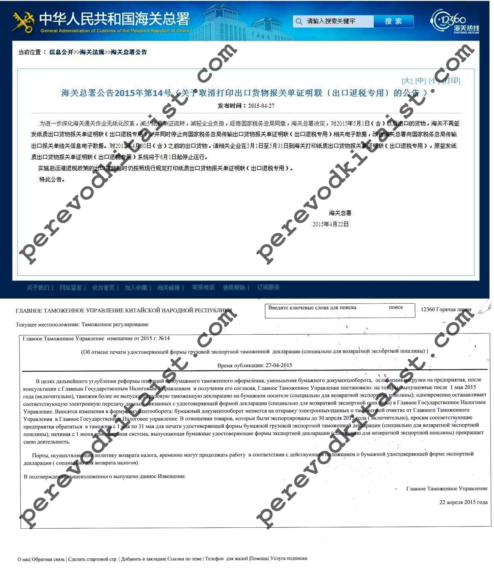 watermarked - безбумажный документооборот портфолио